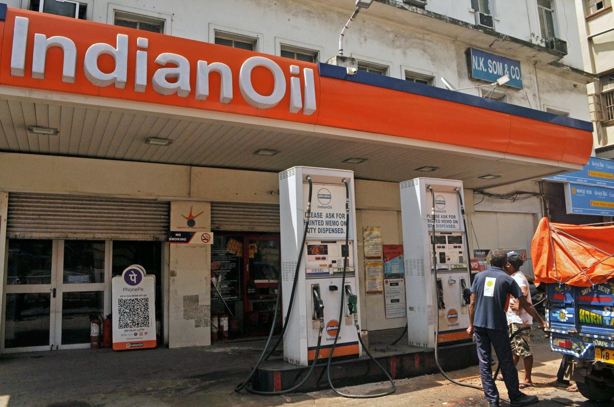 Fuel prices unchanged as Covid surge keeps crude stable