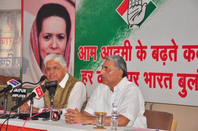 Time for 'token action' over, say Congress leaders after poll debacle