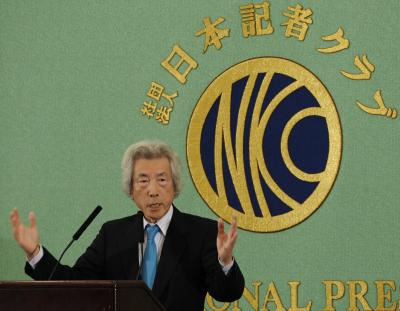 Abe likely to resign in June: Former Japanese PM