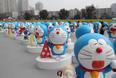 Over a month-long Doraemon exhibition opens in China