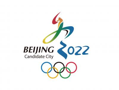 No int'l sport events in China in 2020 except Beijing 2022 trials