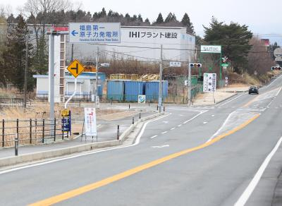 Japan n-reactor's suspension ordered over safety