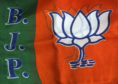 Bihar bypolls: NDA leads in Araria, Bhabua, Grand Alliance in Jahanabad (Lead)