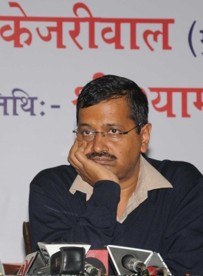 Court to hear defamation complaint against Kejriwal