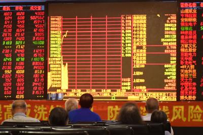 Chinese shares open lower