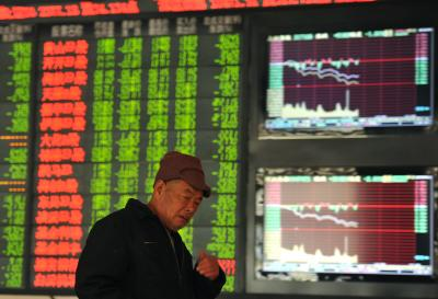 Chinese shares open lower; yuan strengthens