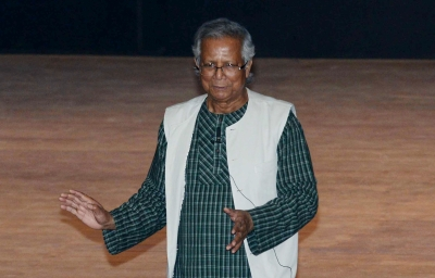 Create own leadership, Yunus tells youngsters