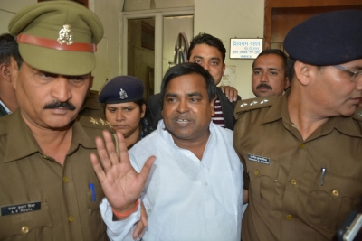 Gayatri Prajapati s petition dismissed