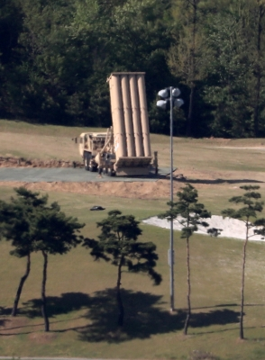 US missile defence system operational in S. Korea (Lead)