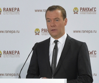 US sanctions are  trade war  on Russia: Medvedev (Lead)