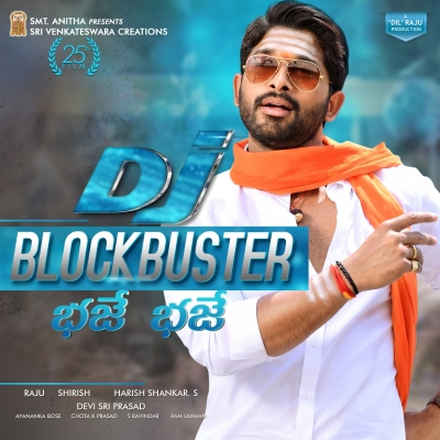 Duvvada Jagannadham  mints Rs 33 crore on first day