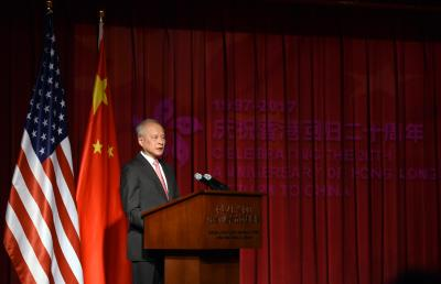 Dangerous to advocate confrontation: Chinese envoy to US
