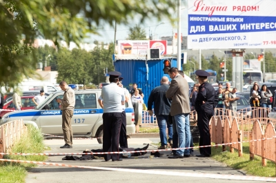 7 injured in Russia knife attack (Lead)