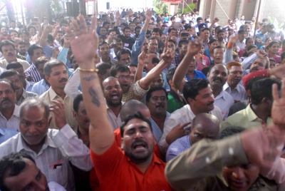 Banking strike: Commercial operations in Maharashtra paralysed