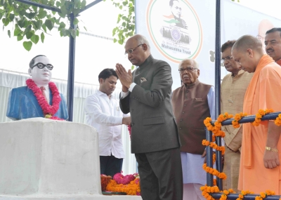 Kovind arrives in Lucknow on two-day visit