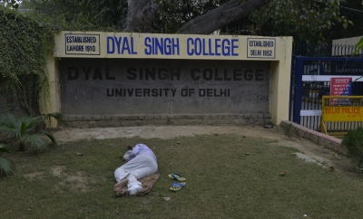 Dyal Singh College (Evening) renamed Vande Mataram to clear confusion: Governing body head