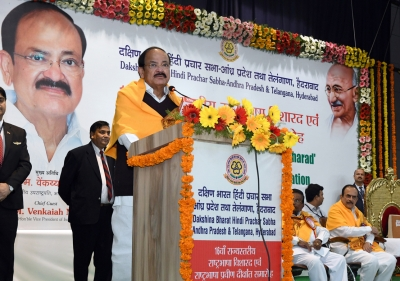 Hindi plays a big role in unifying India: Vice President