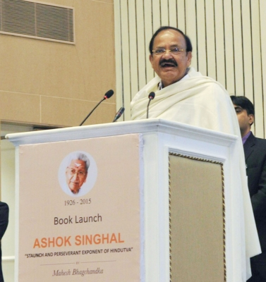 Vice President launches book on late VHP chief Singhal