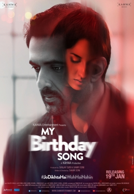 My Birthday Song : A skilfully mounted psychological drama (IANS Review, Rating: ***)