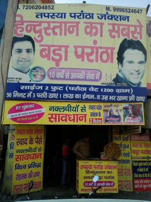 Welcome to Haryana s big fat parantha challenge