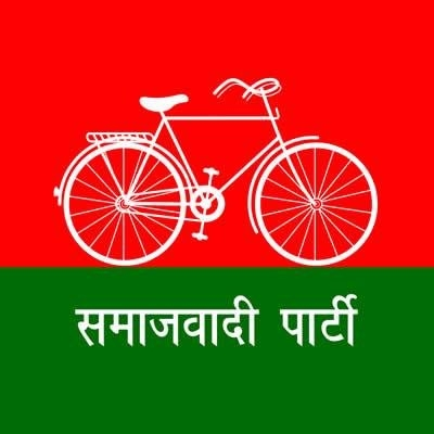 SP takes slender lead over BJP in Phulpur (Lead)