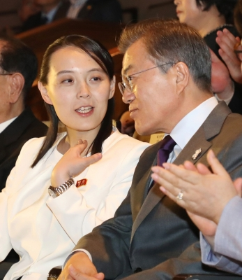 Kim Jong-un's sister's remarks meaningful: Seoul
