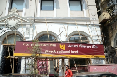 PNB stocks slump for second day, plunges almost 12% (Lead)