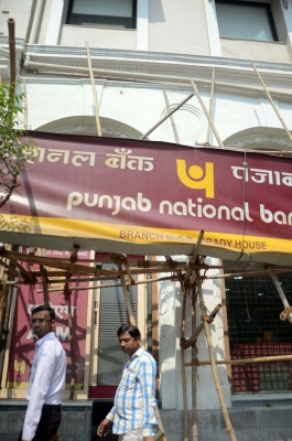 <font color= red >BREAKING NEWS: We will not spare anyone in $1.8 bn fraud case: PNB Chief</font>
