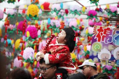 Chinese celebrate Year of the Dog s start