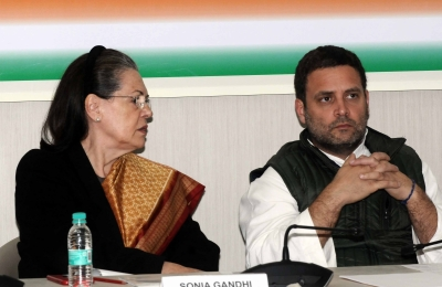 Sonia, Rahul greet nation on Parsi new year, Navroz
