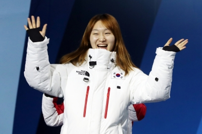 S. Korea wins gold in women s 3,000m relay short track