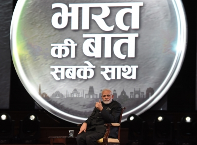 India s foreign policy done with level eyes: Modi