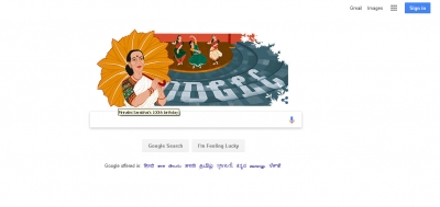 Google celebrates classical dancer Mrinalini Sarabhai s birth centenary