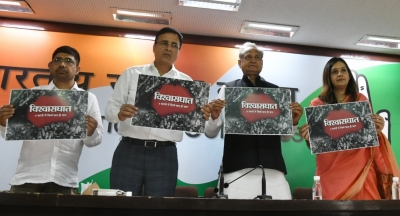 Congress to observe  Betrayal Day  as BJP goverment turns 4 on Saturday