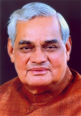 Vajpayee fine, likely to fully recover in few days: AIIMS