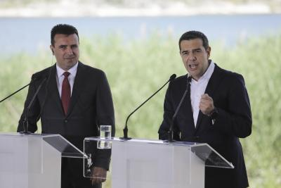 Greece, FYROM sign historic deal to end Macedonia name dispute