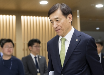 S.Korea cuts interest rates to all-time low