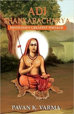 Shankaracharya: A remarkable genius that Hinduism produced (Book Review)