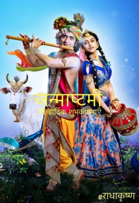 RadhaKrishn  shoot stopped as actor falls ill
