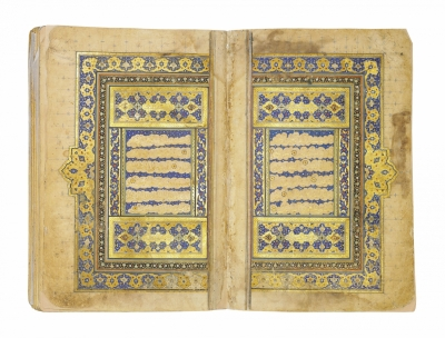 Islamic, Indian medieval artefacts to be sold at Christie's London