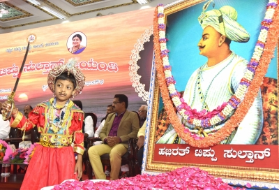Twitter users pay tributes to Tipu Sultan on birth anniv