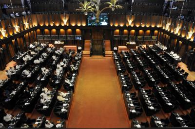 New SL Parliament to meet on Aug 20