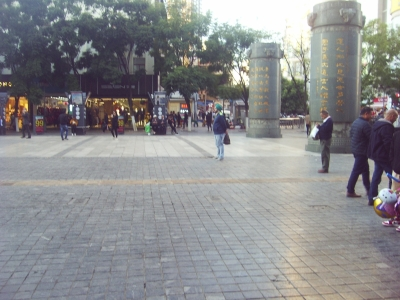 Kunming: The city of eternal spring (Travelogue)