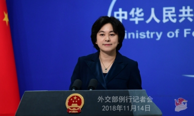 China urges US to discard 'Cold-War mentality'