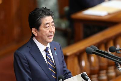 Abe declares state of emergency over COVID-19