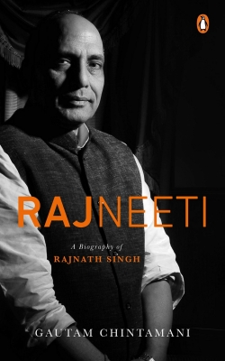 Rajnath's first biography to hit stands in May