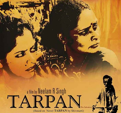 'Tarpan': Sincere attempt mirroring society (IANS Review, Rating: **1/2)