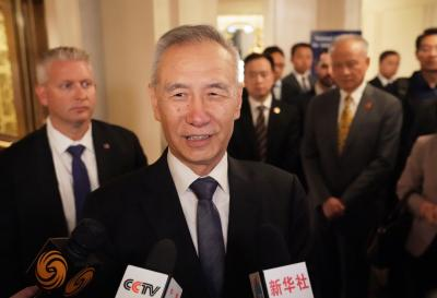 Trade talks with US not broken down, says China
