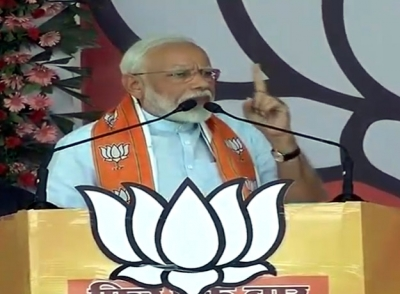'Ab ki baar, 300 paar', says Modi in Khargone rally
