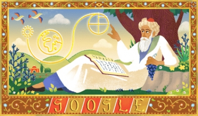 Google celebrates Persian maths genius Khayyam
